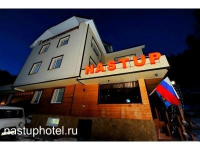 Отель Наступ  | Территория, внешний вид